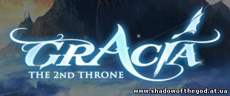 The Chaotic Throne 2: Gracia - изучение скилов и магазина